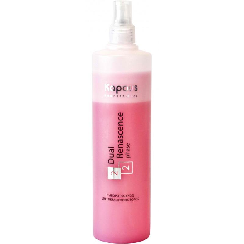 Kapous Professional Сыворотка-уход для окрашенных волос Dual Renascence 2phase 200 млKap319Сыворотка-уход Dual Renascence 2phase Kapous разработана специально для сохранения цвета окрашенных волос и для использования в периоды, когда волосы нуждаются в дополнительном уходе. Легкая невесомая формула способна эффективно защитить волосы от вредного солнечного излучения и пересушивания, дарит волосам одновременно интенсивный уход и стойкий блеск, восстанавливая и улучшая их внешний вид. Органический экстракт семян подсолнечника и белки растительного происхождения содержат глюкозу и фруктозу, которые проникают глубоко в структуру волос, обеспечивая волосам дополнительное питание и увлажнение. Молочная аминокислота способствует процессам регенерации и обновления клеток кожи и является регулятором гидробаланса кожи головы и волос. УФ-фильтры защищают волосы от негативного воздействия солнца, тем самым предотвращая преждевременное вымывание и выгорание цвета, что позволяет сохранять цвет окрашенных волос насыщенным и многогранным на протяжении долгого периода времени. Результат:...