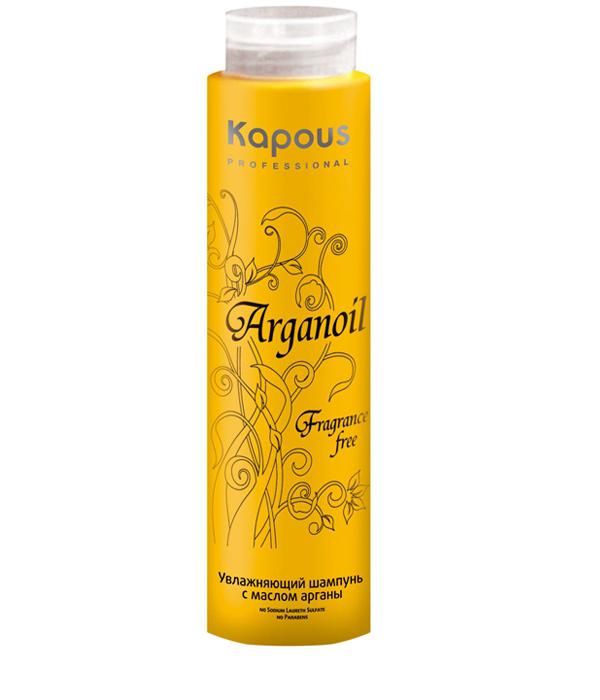 Kapous Увлажняющий шампунь для волос с маслом арганы Arganoil 300 мл kapous масло арганы для волос arganoil 75 мл