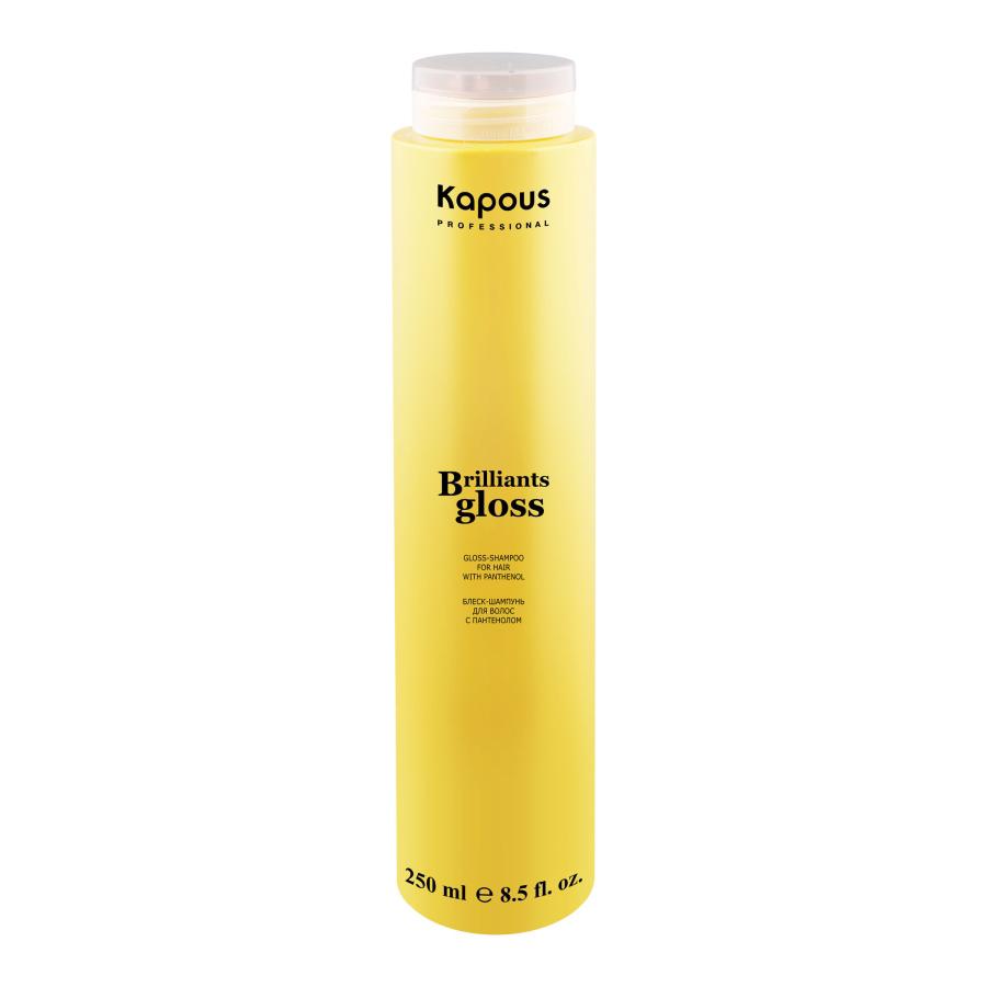 Kapous Блеск-шампунь для волос 250 млFS-00897Блеск-шампунь для волос «Brilliants gloss» исключительно подходит для ежедневного ухода за натуральными и окрашенными волосами. Эффективно очищает волосы от загрязнений и остатков укладочных средств, значительно усиливает устойчивость волос к повреждающим воздействиям химических веществ, придает шелковистость и блеск. Благодаря комбинации косметических масел и активных аминокислот шампунь эффективно восстанавливает блеск тусклых волос, возвращая им естественный здоровый вид. Пантенол увеличивает потенциал волос, стимулирует восстановительные процессы, укрепляет поверхность волос и придаёт им здоровый блеск.