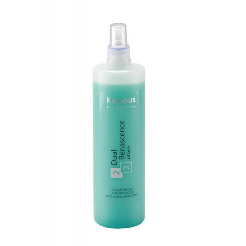 Kapous Professional Увлажняющая сыворотка Dual Renascence 2phase - 500 млKap57Глубоко увлажняющая и восстанавливающая сыворотка Dual Renascence 2 Phase Kapous рекомендуется для использования любым типом волос. Комбинация из двух защитных фаз оказывает глубокое восстановление, эффективную защиту и глубокое увлажнение Ваших волос. Гидролизованный кератин оказывает восстанавливающий эффект изнутри, а комбинация их силиконовых масел защищает волокна волос, даже при обработке феном (с особо высокой температуры струи горячего воздуха). Ваши волосы вновь обретают эластичность, блеск и мягкость, которые были утрачены в результате регулярного проведения таких химических процедур, как завивка, обесцвечивание и окрашивание. Или же от интенсивного воздействия таких природных факторов, как морская вода, пыль и солнце. Постоянное использование увлажняющей сыворотки помогает защитить волосы от ежедневного стресса, обеспечить им комплексный уход по всей длине локонов, тем самым облегчая процесс расчесывание.