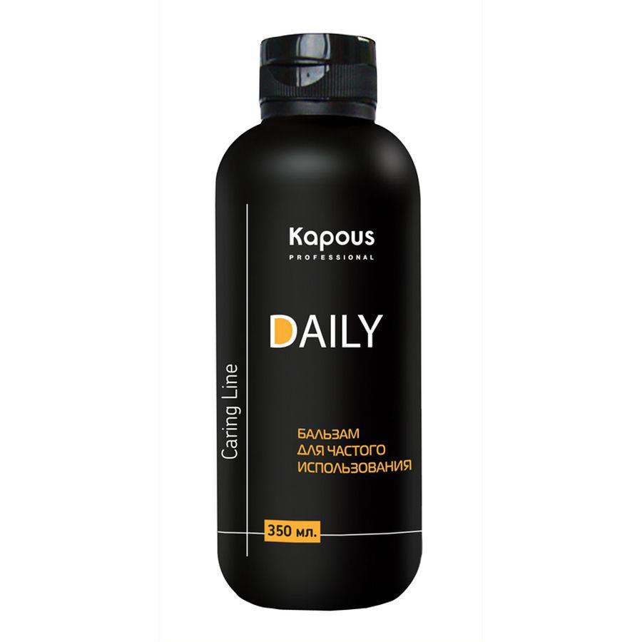 Kapous Бальзам для ежедневного использования Caring line Daily 350 млKap639Бальзам Daily Kapous серии Caring Line подходит для частого применения для всех типов волос. Специально разработанная формула создает на поверхности волос защитную пленку, которая предохраняет волосы от негативного воздействия внешних факторов. Комплекс активных компонентов и фруктовые кислоты оказывают увлажняющее и смягчающее действие на кожу головы и волосы, улучшают общее состояние волос. Обладая антистатическими и антиоксидантными свойствами пировиноградная и яблочная кислоты, защищают волосы от воздействия свободных радикалов. Благодаря глицерину бальзам интенсивно увлажняет и укрепляет волосы, облегчая расчесывание. Лимонная кислота, в свою очередь, разглаживает поверхность волос и придаёт им прочность. Лёгкая текстура делает волосы мягкими и блестящими, не утяжеляя их. При регулярном применении волосы становятся послушными, легко расчесываемыми, обретают упругость, блеск и красоту. Результат: Наполненные жизненной силой, волосы удерживают объем и форму прически, выглядят более...