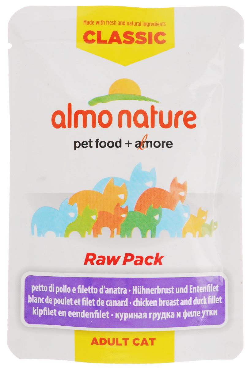 Консервы для взрослых кошек Almo Nature Classic Raw Pack, куриная грудка и филе утки, 55 г23217Консервы Almo Nature Classic Raw Pack - это корм, рекомендованный взрослым кошкам. Угощение изготавливается из свежих и натуральных ингредиентов, которые были упакоавны сырыми, затем стерилизованы, чтобы сохранить питательные вещества и вкус. Ваш питомец будет в полном восторге! Не содержит сои, консервантов, ароматизаторов, искусственных красителей, усилителей вкуса. Состав: куриная грудка 67%, куринный бульон 24%, филе утки 8%, красный рис груз 1%. Пищевая ценность в 100г: белки - 18%, жиры - 0,5%, зола - 2%, клетчатка - 0,1%, влага - 78%. Энергетическая ценность: 670 ккал/кг. Товар сертифицирован.