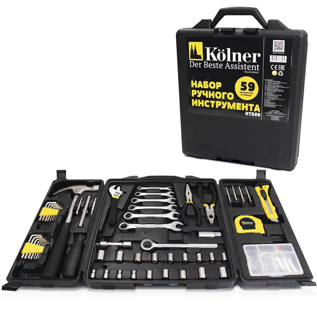 Набор ручного инструмента Kolner KTS 59 в пластиковом кейсе 59 предметовкн59ктсНабор содержит все необходимые инструменты для выполнения любых слесарных работ. Широкий выбор инструментов предоставляет возможность использовать их для разнообразных работ. Инструменты изготовлены из высококачественной хромованадиевой стали и закалены, благодаря чему имеют большой срок эксплуатации. Рукоятки инструментов обеспечивают комфорт во время работы, не утомляют и не натирают руку. Универсальный набор инструментов поставляется в кейсе, который удобно взять с собой или хранить в кладовке. КОМПЛЕКТАЦИЯ: 4 шт. - Шестигранный ключ:3-4-5-6 мм. 1 шт. - Изолента 11 шт. - Бита 6 шт. - Комбинированный гаечный ключ: 8-10-11-12-13-15 мм. 1 шт. - Рукоятка для бит 2 шт. - Отвертка 1 шт. - Переставные клещи 8 шт. - Торцевые головки квадрат 3/8: 10-11-12-13-14-14-17-19 мм. 1 шт. - Молоток-гвоздодер 1 шт. - Рукоятка с трещеткой квадрат 3/8 1 шт. - Канцелярский нож 1 шт. - Комбинированные пассатижи 4 шт. -...