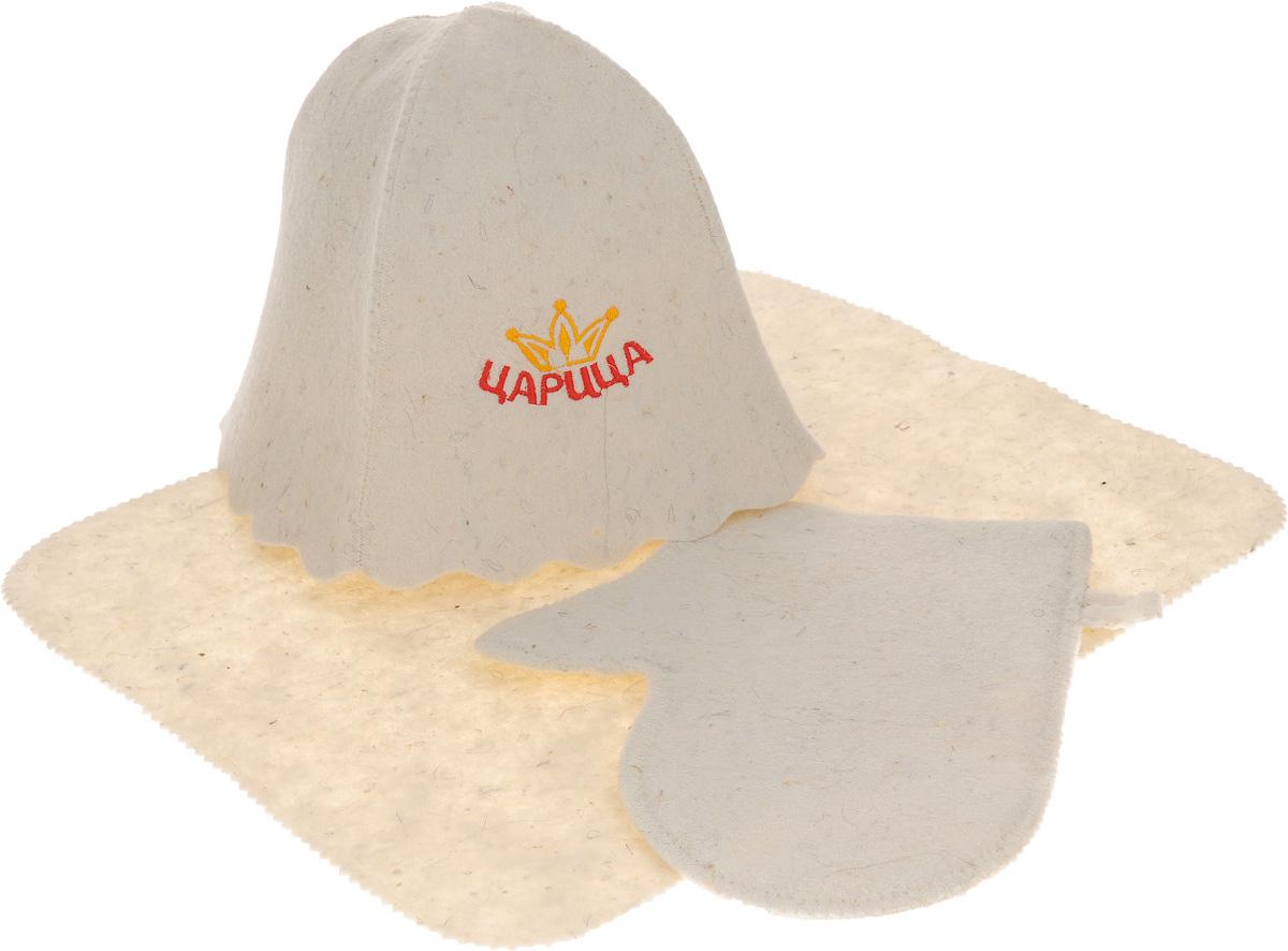 Набор для бани и сауны Proffi Царица, цвет: бежевый, 3 предметаPS0078Подарочный набор для бани и сауны Proffi Царица, изготовленный из войлока, состоит из шапки, рукавицы и коврика. Коврик используется в качестве подстилки на пол или скамейки, он убережет вас от ожогов и воздействия на кожу высоких температур. Шапка - незаменимый атрибут в бане, она предотвращает сухость и ломкость волос, а также защищает от головокружения. Шапка декорирована вышитыми надписью Царица и короны. Все предметы набора имеют специальную петельку для подвешивания. Такой набор поможет с удовольствием и пользой провести время в бане, а также станет чудесным подарком друзьям и знакомым, которые по достоинству оценят его при первом же использовании. Размер коврика: 44 см х 36 см. Обхват головы: 72 см. Высота шапки: 23 см. Размер рукавицы: 26 х 23 см.