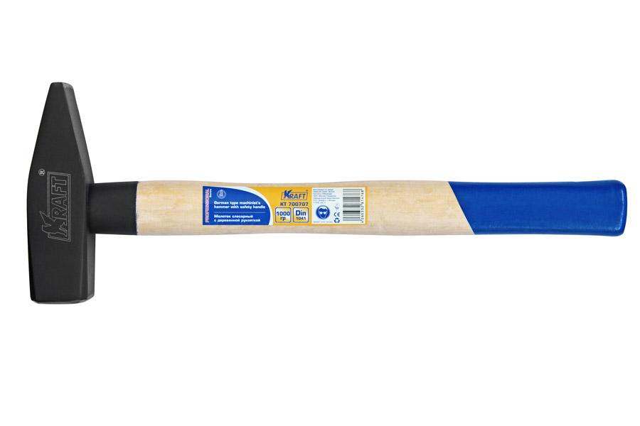 Молоток слесарный Kraft с деревянной рукояткой 1000 г КТ 70070780621Din стандарт, специальная улучшенная система крепления бойка к рукоятке
