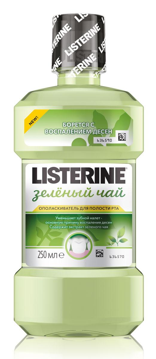 Listerine Ополаскиватель для полости рта Зеленый чай, 250 мл30594341Доказано, что при использовании дважды в день Listerine Зеленый чай с фторидом, эфирными маслами и экстрактом зеленого чая. Уменьшает зубной налет - основную причину воспаления десен. Помогает предотвратить кариес, укрепляя зубную эмаль даже в труднодоступных местах. Освежает дыхание, имеет вкус зеленого чая.