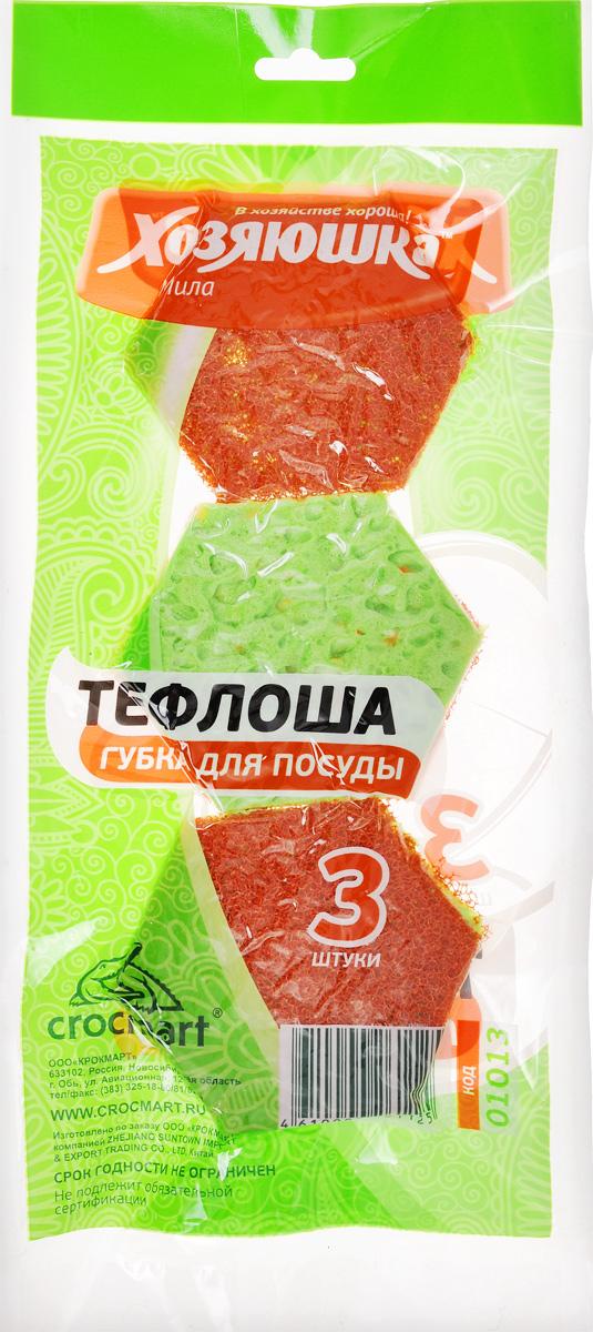 """Набор губок для посуды Хозяюшка Мила """"Тефлоша"""", цвет: салатовый, оранжевый, 3 шт"""
