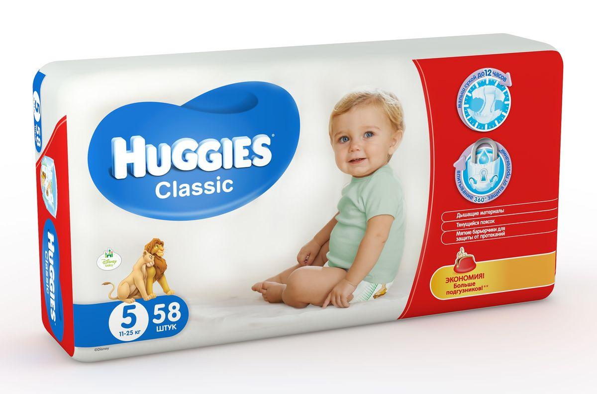 Huggies Подгузники Classic 11-25 кг (размер 5) 58 шт 9401058