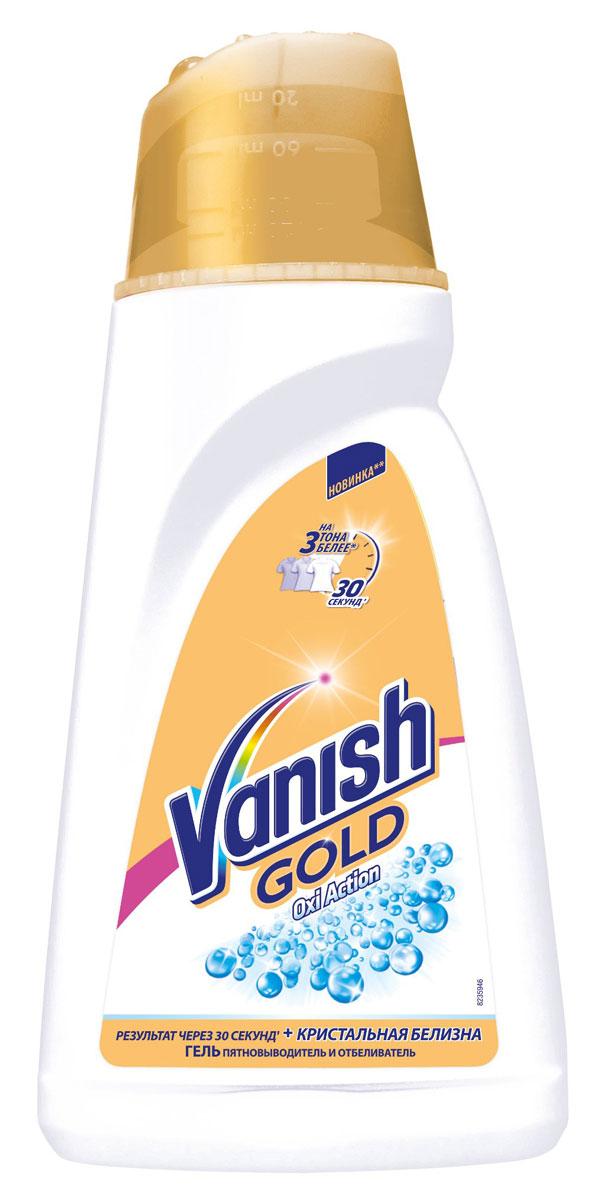 Пятновыводитель и отбеливатель для тканей Vanish Gold Oxi Action Кристальная белизна, гель, 1 л3023606Удаление пятен за 30 секунд! Гель Пятновыводитель. Красное вино. Сок. Ягоды. Косметика. Соус. Детское питание. Используйте дозатор-крышку для нанесения на пятно. Потрите пятно. Наполните мерную крышку согласно инструкции и положите в стиральную машину. Подходит для цветных и белых вещей. Внимание! Не допускайте высыхания Vanish на ткани (не оставляйте более чем на 10 мин.) Используйте теплую воду для предварительной обработки ткани. Состав; не менее 15% кислородосодержащий отбеливатель, анионные и неоногенные ПАВ, менее 5% оптический отбеливатель, ароматизатор, фосфонаты, цитронеллол,гексилицинномаль.