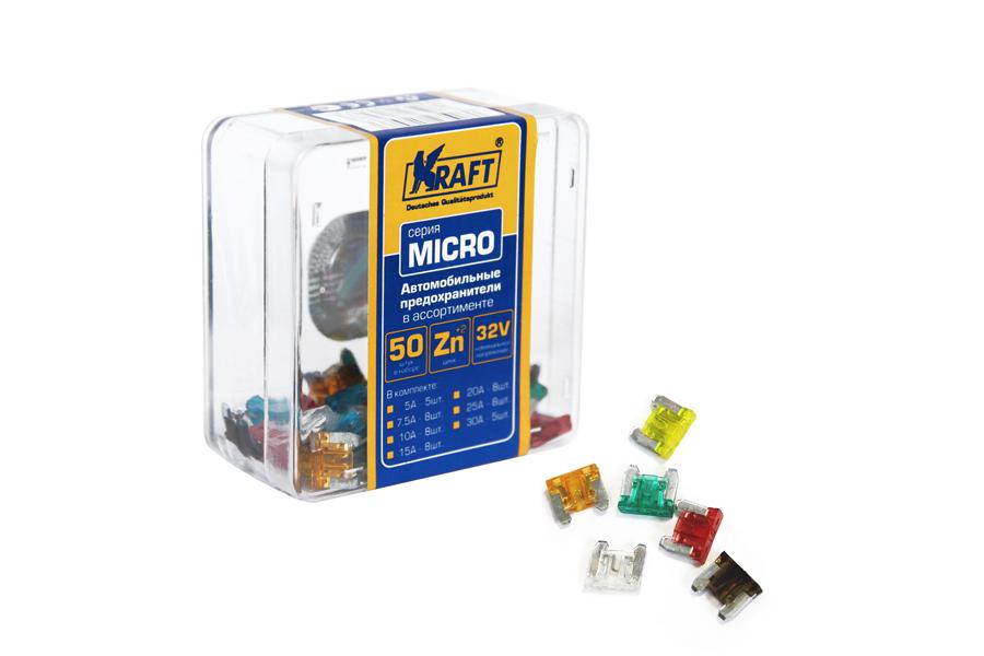 Набор предохранителей Kraft MICRO, 50 штКТ 870017Состав набора (50шт): предохранитель 5 ампер - 5 шт, 7,5А - 8 шт, 10А - 8шт, 15А-8шт, 20А-8шт, 25А-8шт, 30А-5шт.