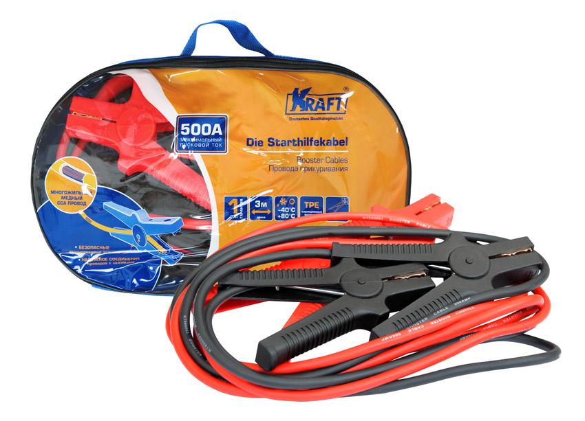 Провода прикуривания Kraft, 500АКТ 880003500 ампер,многожильный медный ССА провод, профессиональные зажимы, рабочая тем-ра от -40°С до +80°С