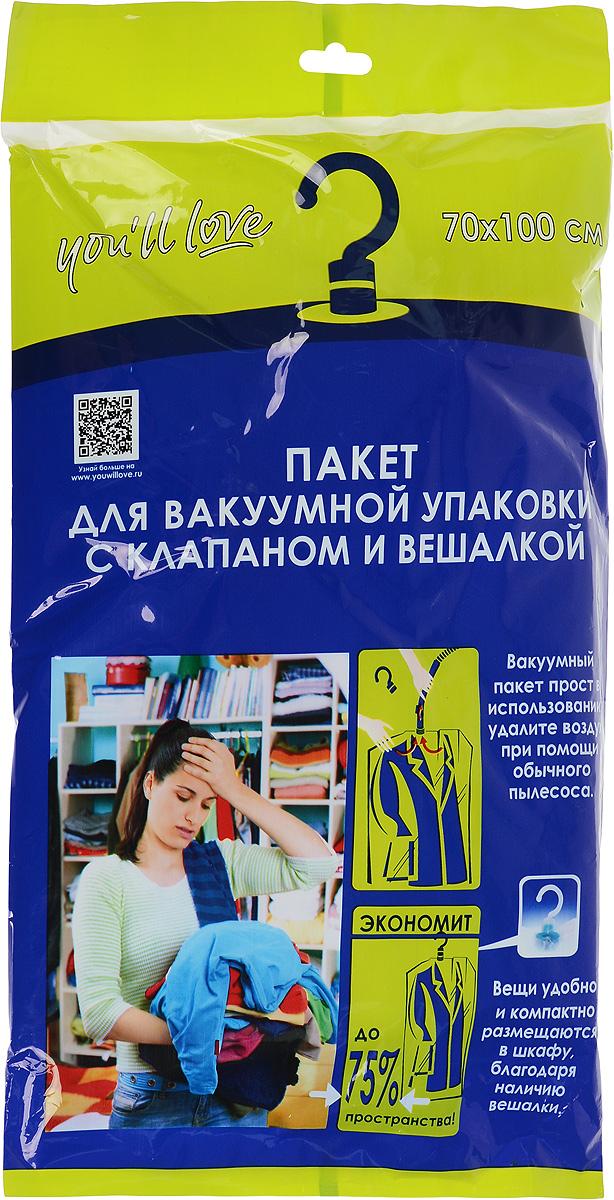 Пакет для хранения одежды Youll love, вакуумный, с клапаном и крючком-вешалкой, 70 x 100 смS03301004Вакуумный пакет Youll love, выполненный из плотного полиэтилена и полипропилена, предназначен для компактного хранения и перевозки одежды, постельных принадлежностей, мягких игрушек и прочего. Обеспечивает герметичную защиту вещей от влаги, пыли, моли и запаха. Пакет оснащен крючком-вешалкой, удобным клапаном и застежкой. Возможно многократное использование пакета. Размер пакета: 70 х 100 см.