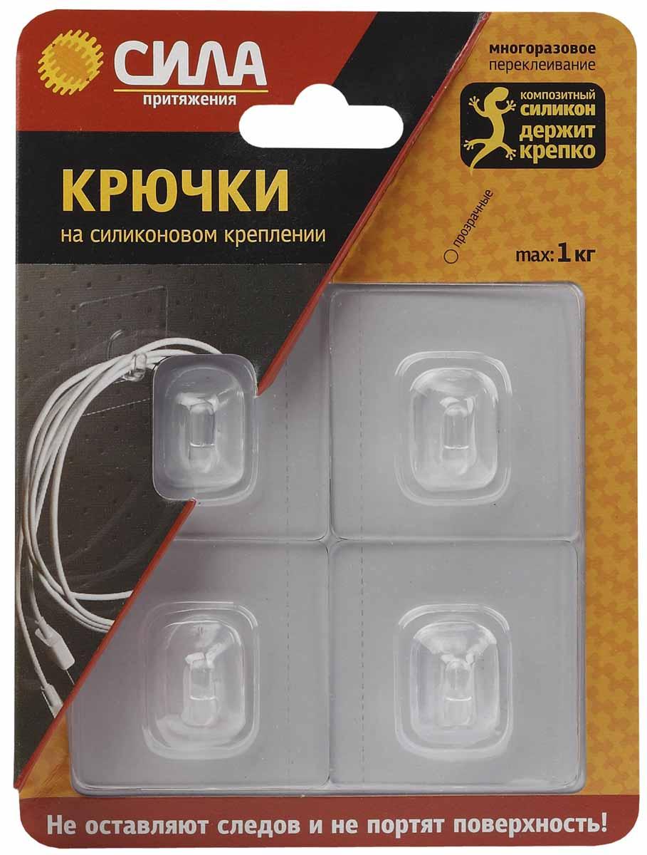 Набор крючков Сила, на силиконовом креплении, цвет: прозрачный, 5 х 5 см, 4 штSH5-S4TR-24Набор настенных многоразовых крючков Сила изготовлен из высококачественного ПВХ на силиконовом основании. Крючки прекрасно подойдут для вашей ванной комнаты или кухни и не займут много места. Они не оставляют следов и не портят поверхность. Силиконовое крепление лучше всего работает на чистой гладкой поверхности. При загрязнении рабочей поверхности крючка промойте ее под теплой водой и дождитесь полного высыхания до использования. Не резать, не сгибать, не скручивать силиконовую подложку. Не использовать нагрузки более 1 кг. Размер крючка: 5 х 5 х 1,5 см.