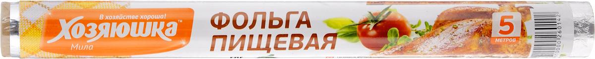 Фольга пищевая Хозяюшка Мила, 5 м х 29 см09003-30Пищевая фольга Хозяюшка Мила используется для хранения, запекания и упаковки продуктов. Прекрасно сохраняет полезные свойства продуктов, позволяет длительно хранить продукты питания. При запекании предотвращает разбрызгивание сока и жира, делает блюда сочными, аппетитными и полезными. Ширина фольги: 29 см. Длина фольги: 5 м.
