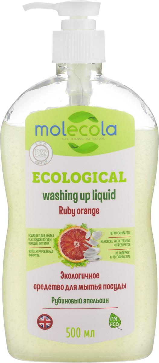 Средство для мытья посуды Molecola Ruby Orange, экологичное, 500 мл9004Средство Molecola Ruby Orange гипоаллергенное концентрированное средство с нежным ароматом для мытья посуды и кухонных принадлежностей. Обладает антибактериальными свойствами. При постоянном использовании способствует очистке канализационных сливов. Рекомендовано людям, имеющим аллергическую реакцию на средства бытовой химии. Мягко воздействует на кожу рук. Подходит для мытья всех видов посуды, овощей и фруктов. Средство легко смывается, оно на основе растительных ингредиентов. Состав: Вода , > 5% анионные ПАВ, глицерин, > 5% аморфные ПАВ, загуститель (ксантановая камедь), консервант, отдушка, лимонная кислота. Товар сертифицирован. Уважаемые клиенты! Обращаем ваше внимание на возможные изменения в дизайне упаковки. Качественные характеристики товара остаются неизменными. Поставка осуществляется в зависимости от наличия на складе.