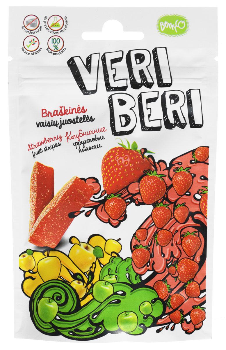 Veri Beri Фруктовые полоски с клубникой, 50 г4779033190106Фруктовые полоски Veri Beri, сделанные только из натуральных фруктов. Без сахара, без консервантов, без красителей. Сладость продукта достигается только за счёт использования только натуральных сахаров, содержащихся в фруктовом соке и пюре. Содержит много клетчатки, что положительно влияет на пищеварительную систему. Используемые ингредиенты: фруктовый сок и концентрат пюре, фруктовый пектин, фруктовые волокна, натуральные фруктовые ароматизаторы.