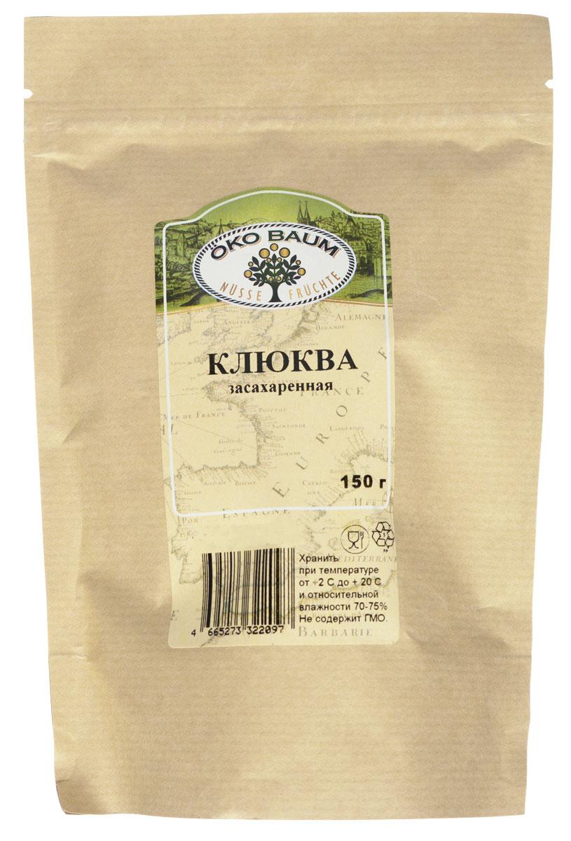 Oko Baum клюква цельная засахаренная, 150 г4665273322097Сушеная клюква является одним из самых ценных сухофруктов. Благодаря природному консерванту бензойной кислоте, которая входит в состав клюквы, эта ягода сохраняет все свои полезные вещества. Будучи природным антиоксидантом, клюква является эффективным средством профилактики раннего старения, помогает бороться с простудными болезнями и инфекционных заболеваниями. Клюква также способствует нейтрализации свободных радикалов (которые являются причиной многих болезней, в том числе и раковых заболеваний). Среди других полезных особенностей сушеной клюквы Oko Baum стоит выделить: повышение физической активности; оптимизация умственной работоспособности; тонизирующие, освежающие свойства; стимуляция аппетита; приведение в норму свертываемости крови; улучшение работы желудка, кишечника; нормализация уровня кислотности (особенно при низких показателях). Если употреблять сушеную клюкву Oko Baum вместе с медом, то полезные свойства ягоды увеличиваются в несколько раз.