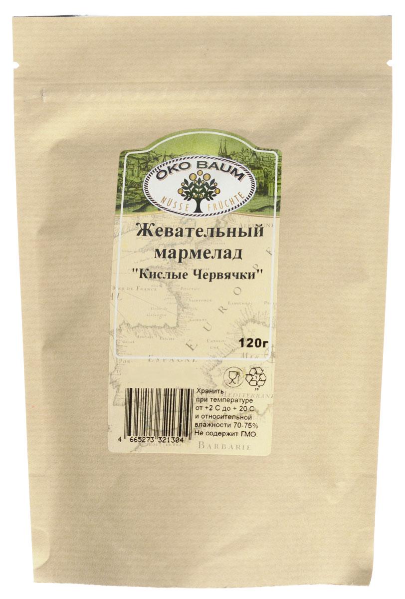 Oko Baum Кислые червячки жевательный мармелад, 120 г