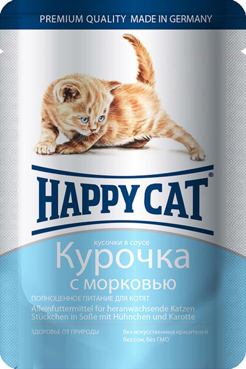 Консервы для котят Happy Cat, курочка с морковью, 100 г1002312Консервы Happy Cat - это полноценный корм для котят. Нежные кусочки из натуральных ингредиентов в ароматном желе прекрасно усваиваются и обладают хорошим вкусом, чтобы ваш котик с удовольствием съедал всю порцию без остатка. Консервы в желе приготовлены без добавления сои, искусственных красителей и ГМО. Корм содержит целый комплекс витаминов и минералов, а именно: витамины B, C, E, A, PP, цинк, калий, железо, натрий, кобальт и другие. Состав: мясо и мясопродукты (курица 4%), овощи (морковь 4%), злаки, минералы, инулин 0,1%. Пищевые добавки на кг: таурин 445 мг, витамин Д3 250 ме, витамин Е (альфа- токоферолацетат) 15 мг, медь (сульфат марганца 2, моногидрат) 1 мг, цинк 18 мг. Товар сертифицирован.