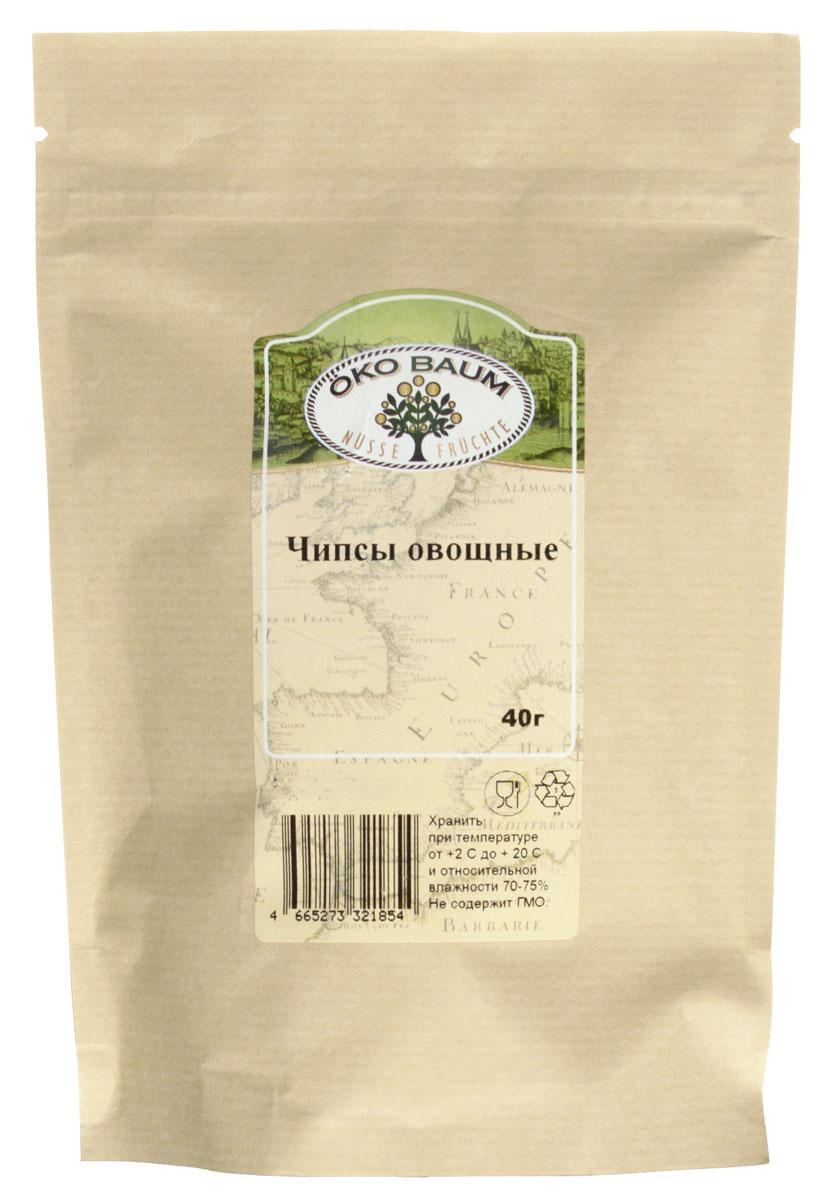 Oko Baum чипсы овощные из редьки, 40 г4665273321854Необычные чипсы Oko Baum из двух видов редьки (зеленой и красной) являются полезной заменой традиционным чипсам. Такие чипсы удивят любого не только своим вкусом, но и пользой. Зеленая и красная редька богата витаминами группы В и никотиновой кислотой (витамин РР), поэтому употребление ее полезно при заболеваниях нервной системы. Кроме этого, она нормализует белковый обмен, повышает иммунитет, защищает от болезней и укрепляет нервы. Такие чипсы хороши, если вы в дороге или просто не успеваете пообедать. Вегетарианские чипсы довольно быстро отдают энергию - это хороший способ поддержать организм. Такие снеки более безопасны для фигуры. Полезны будут такие чипсы и перед посещением фитнес-клуба. Они заранее снабдят организм энергией.