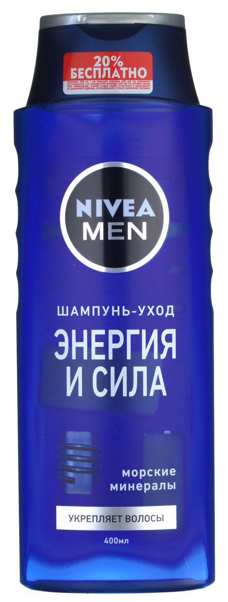 NIVEA Шампунь «Энергия и сила» для нормальных волос 400 мл10038560Шампунь Nivea Men Энергия и сила с морскими минералами: Заметно укрепляет волосы. Уплотняет структуру волос. Бережно очищает волосы и кожу головы. Подходит для ежедневного применения. Характеристики: Объем: 400 мл. Артикул: 81424. Производитель: Россия. Товар сертифицирован.