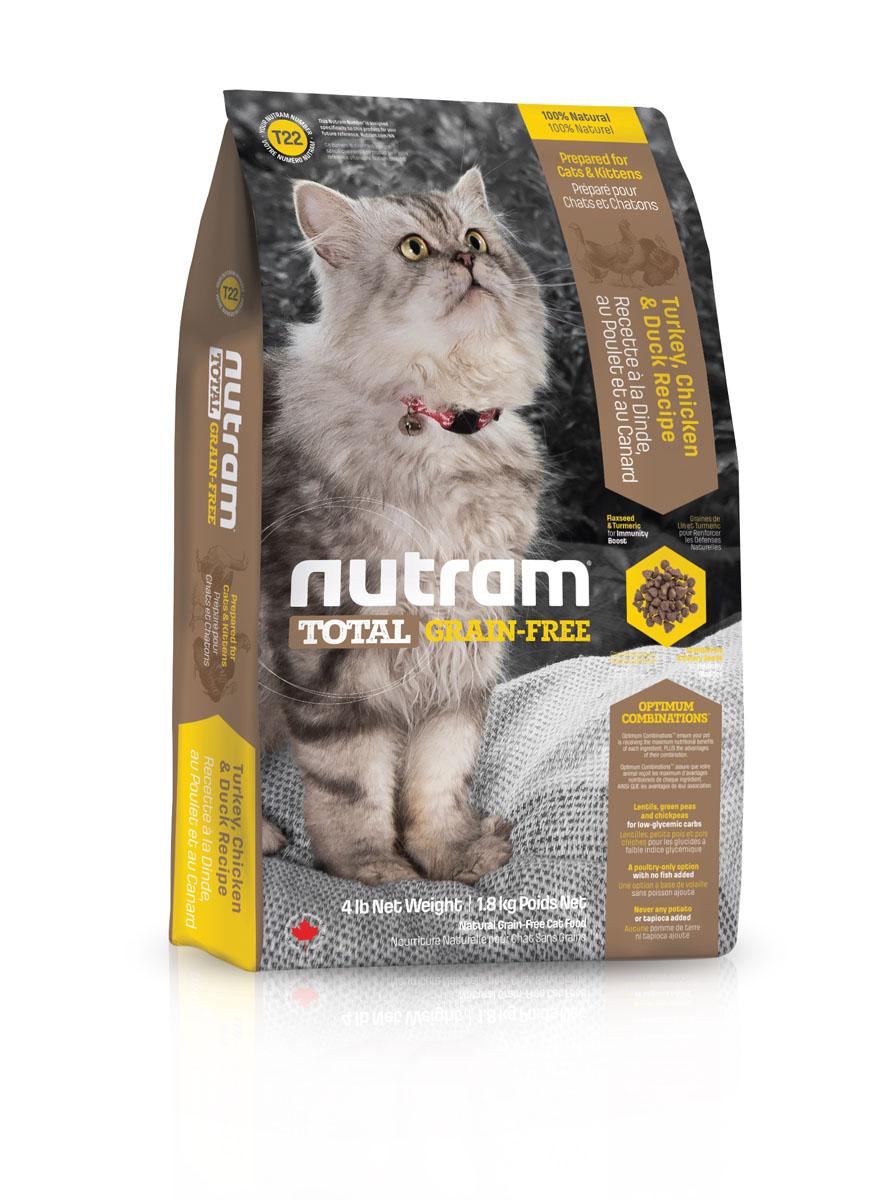 Корм сухой Nutram, для кошек и котят, беззерновой, с мясом индейки, курицы и утки, 6,8 кг0120710Беззерновой сухой корм Nutram - натуральное и полноценное питание с низким гликемическим индексом углеводов. Улучшает самочувствие и здоровье домашних питомцевпо принципу изнутри наружу. Подход Nutram к целостному питанию начинается со здорового развития. Рецептура корма Nutram соответствует возрастным нормам питания для кошек, установленным ассоциацией AAFCO. Он содержит в себе мясо индейки, курицы и утки.Состав: мясо индейки без костей, дегидрированное мясо курицы, чечевица, цельные яйца, зеленый горошек, бараний горох, куриный жир, натуральный ароматизатор курицы, мясо утки без костей, льняное семя, тыква, брокколи, киноа, хлорид холина, сушеная клюква, гранат, малина, листовая капуста, морская соль, корень цикория (пребиотик), витамины и минералы (витамин E, С, B3, А, B1, B5, B6, B2, D3, B9, B7, B12, бета-каротин, протеинат цинка, сульфат железа, оксид цинка, протеинат железа, сульфат меди, протеинат меди, протеинат марганца, оксид марганца, иодат кальция, селенит натрия), DL-метионин, таурин, юкка Шидигера, шпинат, семена сельдерея, мята перечная, ромашка, куркума, имбирь, розмарин сушеный.Гарантированный анализ: белок минимум 36%, жир минимум 19%, клетчатка максимум 5%, вода максимум 10%, зола максимум 7,5%, кальций минимум 1,1%, фосфор минимум 0,8%, омега-3 минимум 0,25%, омега-6 минимум 2,8%.Калорийность на кг: 3 955 ккал/кг ккал/кг. Товар сертифицирован.