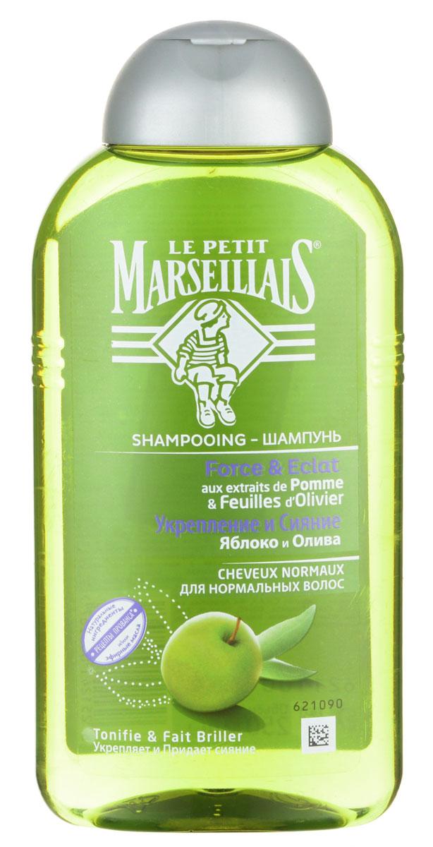 Le Petit Marseillais Шампунь Яблоко и олива, для нормальных волос, 250 мл03034105Шампунь Le Petit Marseillais Яблоко и олива укрепляет волосы. Яблоко - богато витаминами и широко известно своими полезными свойствами, а листья оливы отличают свежие и легкие нотки. Характеристики: Объем: 250 мл. Артикул: 03034105. Производитель: Греция. Товар сертифицирован.