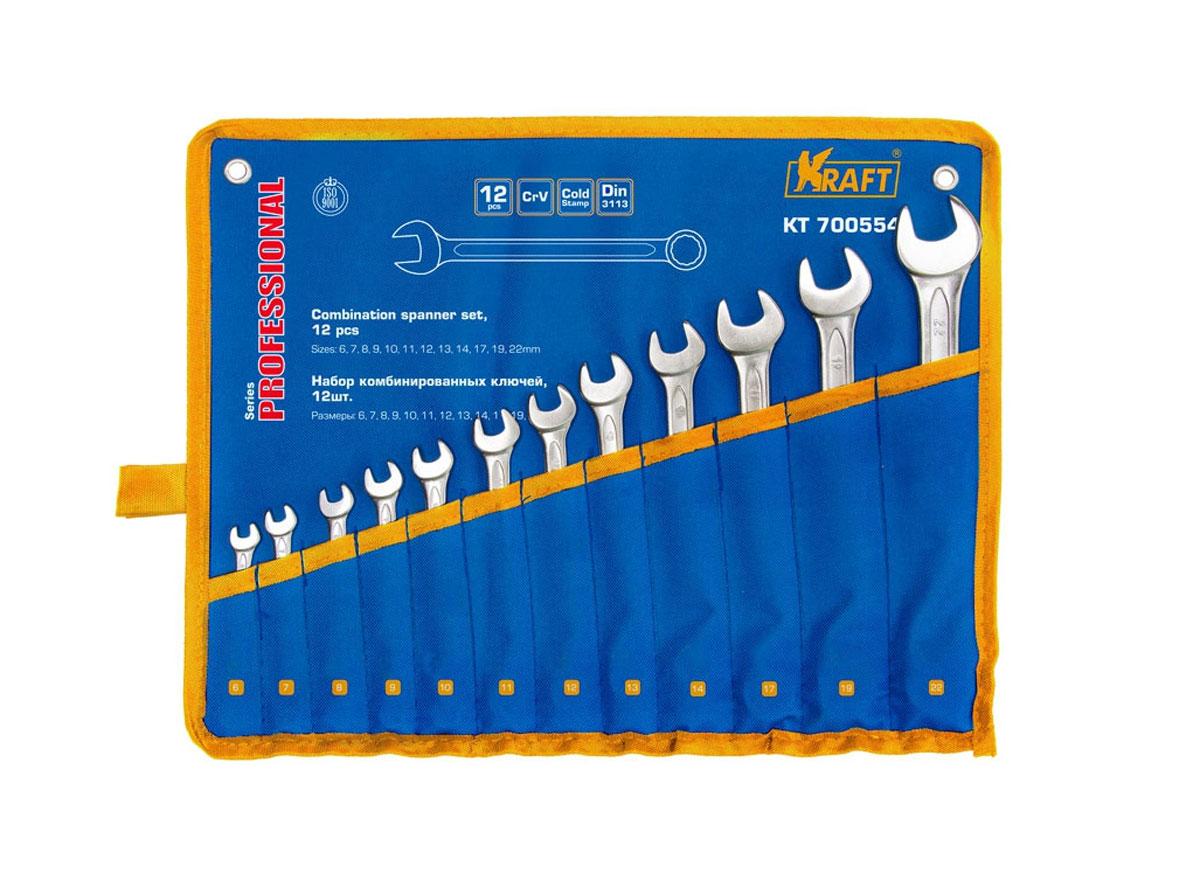 Набор комбинированных гаечных ключей Kraft