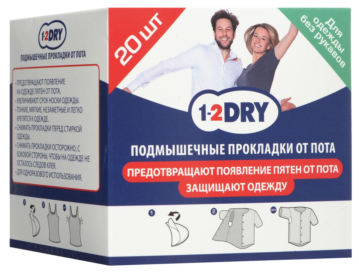 1-2Dry Прокладки для подмышек №20 для одежды без рукавовУТ000001728Защищают Вашу одежду, предотвращают появление пятен от пота. Тонкие, мягкие, незаметные, легко крепятся к одежде. Каждая пара в индивидуальной упаковке.