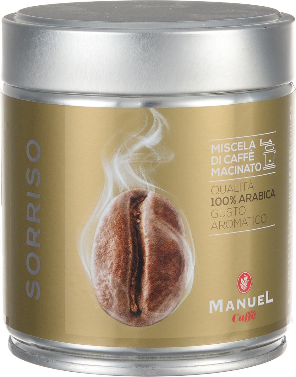 Manuel Sorriso кофе молотый , 125 г (ж/б)8006536201258Manuel Sorriso - кофе для тех кто выбирает лучшее. Это умелая комбинация нескольких сортов арабики из центральной Африки и Америки, результатом которой является соединение всех ароматов в неповторимый по своим качествам букет. Кофе обладает глубоким вкусом с легкой горчинкой, приятным ароматом и устойчивым послевкусием.