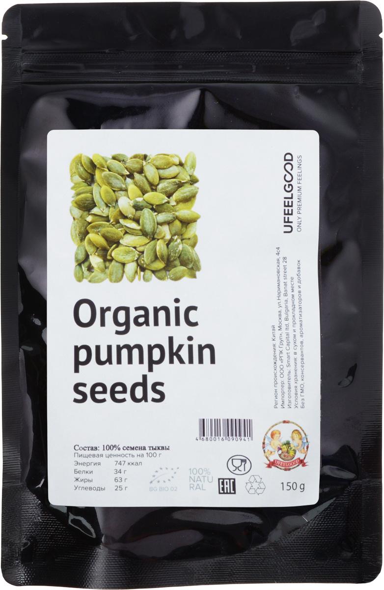 UFEELGOOD Organic Pumpkin Seeds органические семена тыквы, 150 г34Вкусные сырые органические семена тыквы ОТ UFEELGOOD без оболочки, с высоким содержанием белка, фосфора и железа великолепны в салатах (приятно хрустят), завтраках, а также для перекусов. Семена тыквы вы можете добавить в супы и рагу, или придать текстуру пудингам, печеньям и другим десертам. Посыпать ими овсяные хлопья и злаки, или куриные и овощные блюда для насыщенного питания. Эти семена чрезвычайно популярны в Мексике, где их поджаривают со специями и солью, перцем чили или другими пряностями. Это отличная закуска! Органические семена тыквы богаты источниками белка и клетчатки ,что позволяет сытно и полезно перекусить. Они также содержат минералы, такие как железо, калий, магний, и цинк. Тыквенные семена полны антиоксидантными соединениями, которые могут снизить уровень плохого холестерина в крови. Эти семена способствуют профилактике сердечно-сосудистых заболеваний, построению крепких костей и улучшению когнитивных функций. Также продукт...