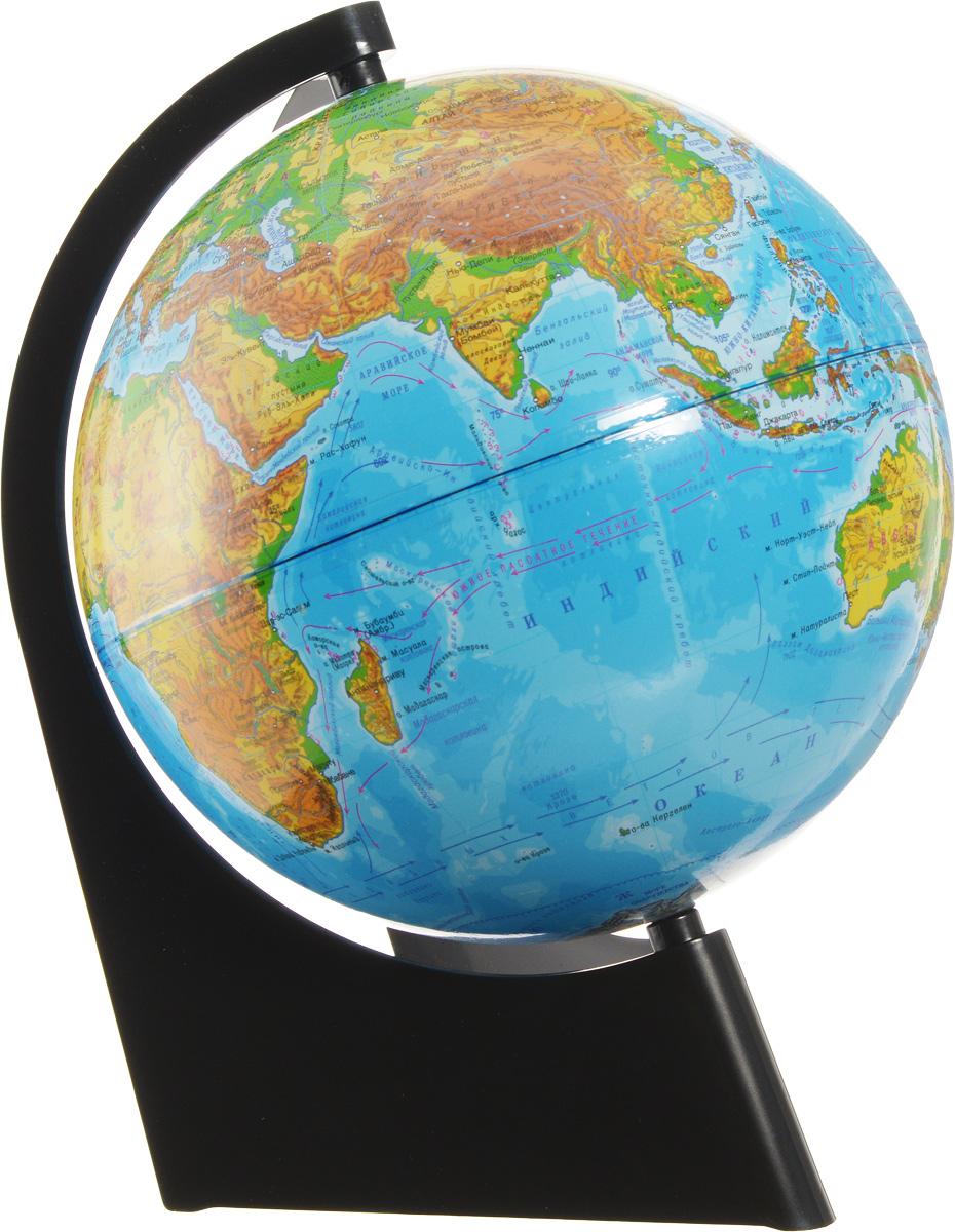 Глобусный мир Глобус с физической картой мира диаметр 21 см 10273