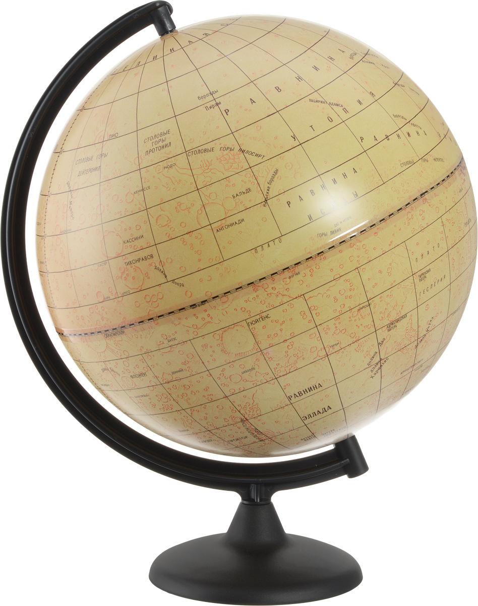 Глобусный мир Глобус Марса диаметр 32 смFS-00897Глобус Марса Глобусный мир, изготовлен из высококачественного прочного пластика.Данная модель предназначена для ознакомления с географией марсианской поверхности. На глобусе указаны названия марсианских гор, борозд, плато, равнин, кратеров и каньонов. Такой глобус станет прекрасным подарком и учебным материалом для дальнейшего изучения астрономии. Изделие расположено на черной пластиковой подставке. Настольный глобус Марса Глобусный мир станет оригинальным украшением рабочего стола или вашего кабинета. Это изысканная вещь для стильного интерьера, которая станет прекрасным подарком для современного преуспевающего человека, следующего последним тенденциям моды и стремящегося к элегантности и комфорту в каждой детали.Масштаб: 1:40 000 000.
