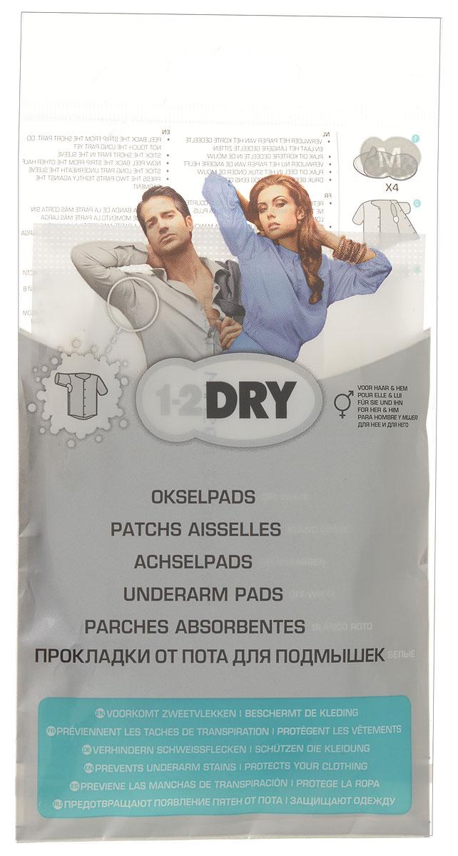 1-2Dry Прокладки для подмышек №4 средние белого цвета