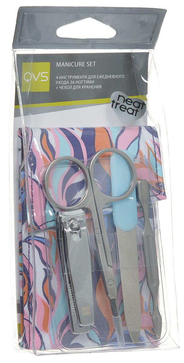 QVS Набор для маникюра: пинцет, кусачки для ногтей, пилочка, ножницы для кутикулы (06000000000). 10-138710-1387_белый, фиолетовый, розовый, голубой, оранжевый10-1387 QVS Набор для маникюра: пинцет, кусачки для ногтей, пилочка, ножницы для кутикулы (06000000000)