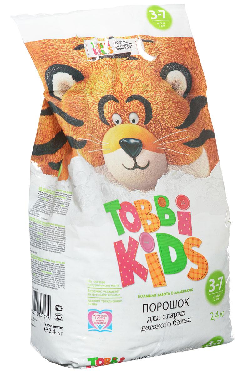 Tobbi Kids Стиральный порошок для детского белья от 3 до 7 лет 2,4 кг790009Дети в возрасте от 3 до 7 лет активно развиваются и познают окружающий мир, что добавляет маме забот со стиркой. Чтобы справиться с загрязнениями, формула моющего средства должна быть эффективной, но одновременно с этим максимально безопасной, поэтому обычные взрослые стиральные порошки детям не подходят. Формула Tobbi Kids от 3 до 7 лет разработана с учетом рекомендаций педиатров и отвечает самым высоким требованиям безопасности.На основе натурального мыла и соды.Эффективен против пятен от фруктов и овощей, чернил, фломастеров, гуаши, бульонов, молочных каш, земли и травы.Гипоаллергенный и бесфосфатный. Состав: мыло хозяйственное, неионогенное ПАВ, анионное ПАВ, натрия триполифосфат, сода кальцинированная, натрия перкарбонат, усилитель отбеливателя, натрий карбоксиметилцеллюлоза, акремон В1, энзимы, отдушка, натрий сернокислый.
