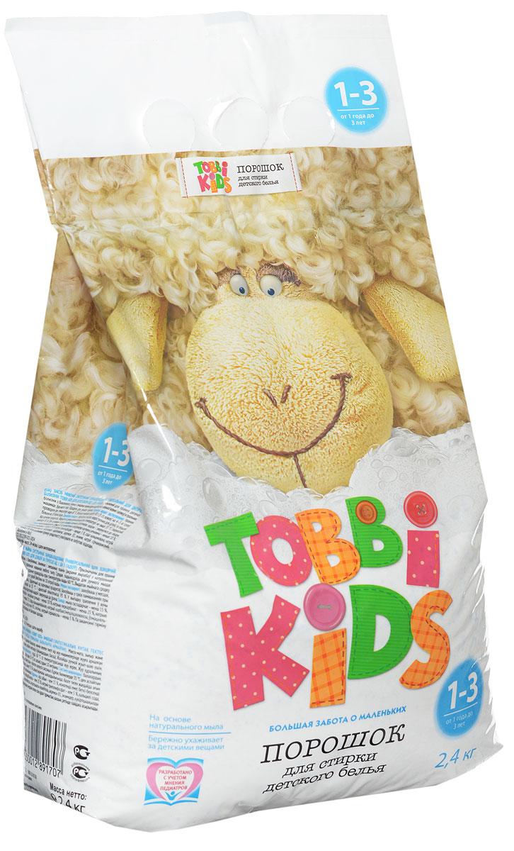 Tobbi Kids Стиральный порошок для детского белья от 1 до 3 лет 2,4 кг891790Дети в возрасте от 1 года до 3 лет очень чувствительны к аллергенам и активным веществам в составе моющего средства, из-за чего взрослые стиральные порошки им не подходят. Однако характер загрязнений на одежде в процессе взросления меняется, поэтому стиральный порошок должен быть не только безопасным, но и более эффективным, чем в первые месяцы жизни. Формула Tobbi Kids от 1 до 3 лет разработана с учетом рекомендаций педиатров и отвечает самым высоким требованиям безопасности. Эффективен против пятен соков, каш, пюре, травы, чернил и гуаши. Гипоаллергенный. Состав: мыло хозяйственное, неионогенное поверхностно-активное вещество, натрия перкарбонат, натрий триполифосфат, сода кальцинированная, натрий карбоксиметилцеллюлоза, усилитель отбеливателя, акремон В1, энзимы, натрий сернокислый.