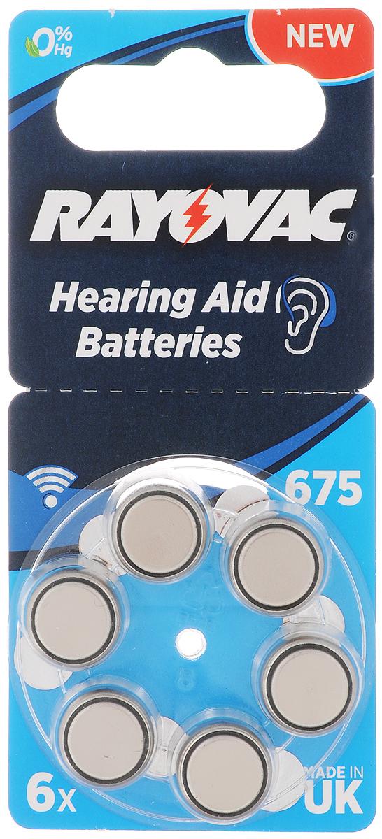 Батарейка для слуховых аппаратов Varta