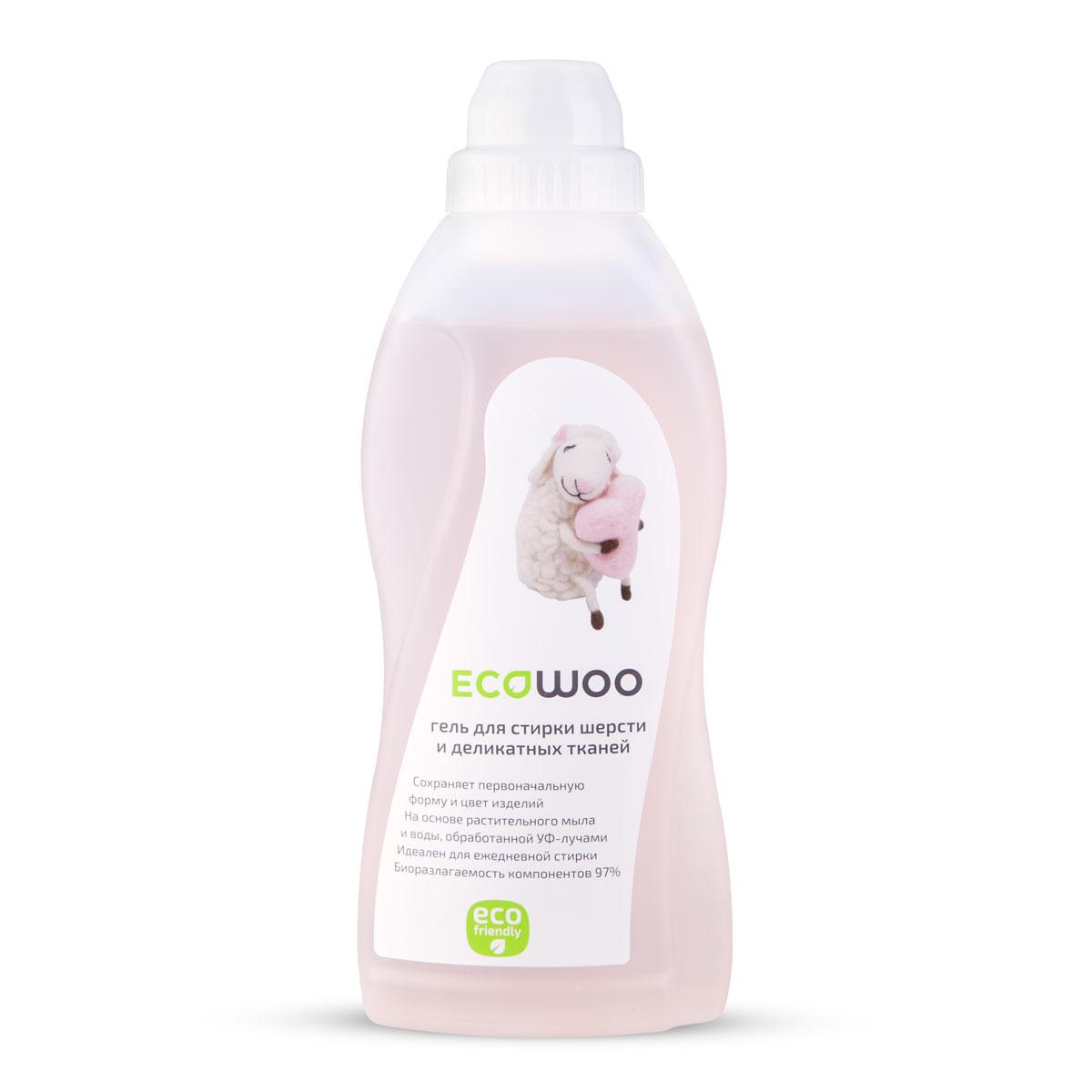 Гель EcoWoo для стирки шерсти и деликатных тканей, 0,7 лЕ088187Сохраняет первоначальную форму и цвет изделий. На основе растительного мыла и воды, обработанной Уф- лучами. Идеален для ежедневной стирки. Биоразлагаемость компонентов 97%.