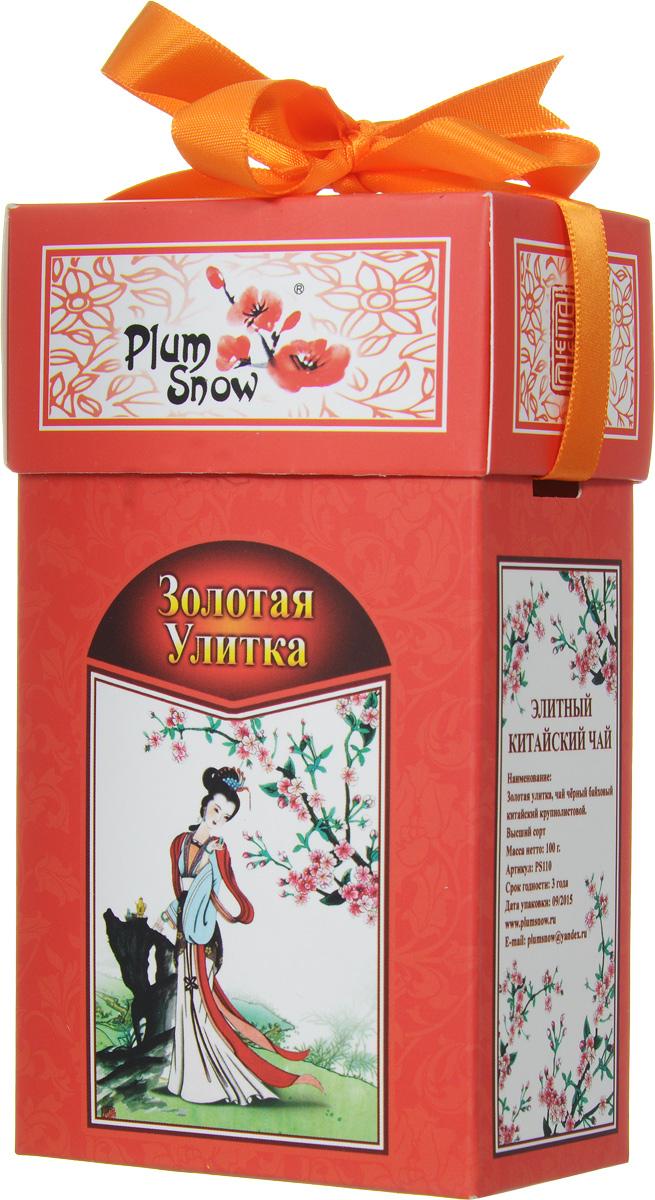 Plum Snow Золотая Улитка черный листовой чай, 100 г101246Plum Snow Золотая улитка - черный байховый китайский крупнолистовой чай, скрученный в виде маленькой улитки.