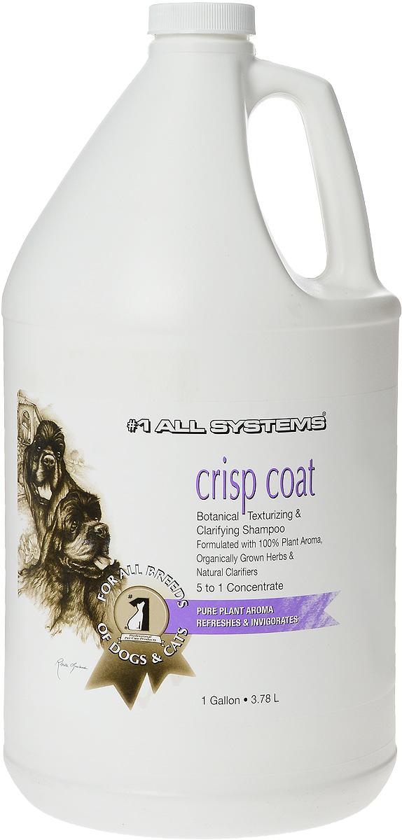 Шампунь для собак и кошек 1 All Systems Crisp Сoat, для жесткой шерсти, 3,78 л303Шампунь для собак и кошек 1 All Systems Crisp Сoat, изготовленный из 100% растительных вытяжек и натуральных очистителей, предназначен для текстурирования и упругости шерсти. Удаляет токсичные вещества с шерсти, богат текстурообогащающими и грязеудаляющими растительными экстрактами. Удаляет хлор и вредные загрязнители. Шампунь особенно рекомендуется для терьеров, других жесткошерстных пород или когда необходима текстурность. Не сушит шерсть и кожу. Безопасен и эффективен для шерсти, подвергшейся обработке химическими препаратами. Безопасен для хрупкой шерсти. Способ применения: Полностью увлажните шерсть, нанесите достаточное количество шампуня и хорошо намыльте. Тщательно промойте теплой водой. Шампунь высоко концентрирован и может быть разведен водой (1:5). Рекомендации для кошек: Шампунь 1 All Systems Crisp Сoat можно использовать для кошек любых пород, если необходимо подчеркнуть текстуру и упругость шерсти. Особенно ...