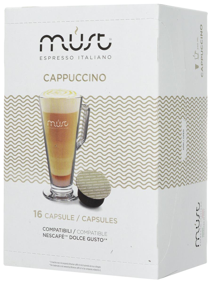 MUST DG Cappucino кофе капсульный, 16 шт8056370761357Кофе в капсулах MUST DG Cappucino - пример итальянского качества и мастерства обжарки кофейных зерен. Молотый кофе прессуется по новейшим инновационным технологиям, позволяющим сохранить восхитительный кофейный вкус и аромат. Этот кофе отличается густой плотной пенкой, нежным вкусом и удивительным интенсивным ароматом. Капсулы MUST DG Cappucino позволяют варить изысканный капучино с устойчивой бархатистой пенкой.