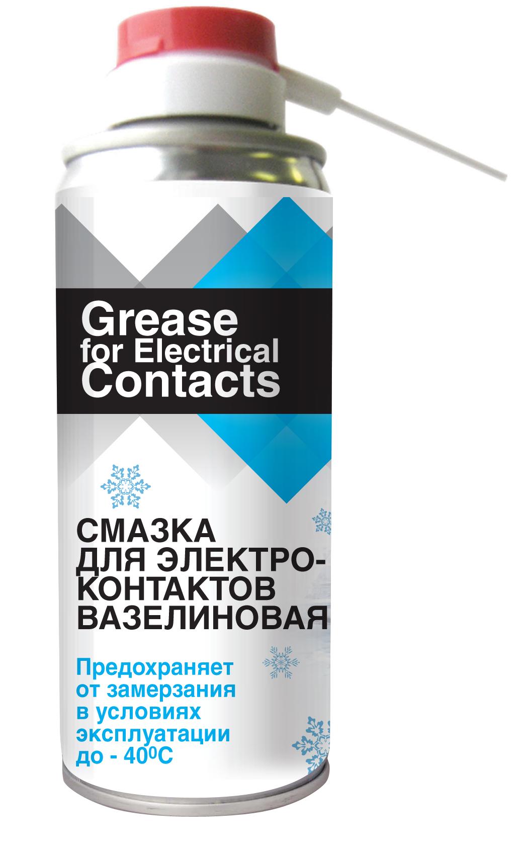 Смазка для электроконтактов Sapfire, аэрозоль, 210 мл