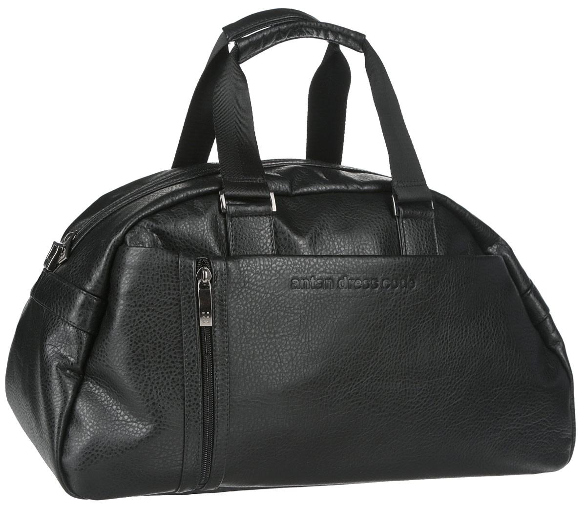 Сумка дорожная Antan, цвет: черный. 2-2472-247Вместительная дорожная сумка Antan выполнена из искусственной кожи с зернистой фактурой. Такая сумка станет надежным спутником в недолгих путешествиях, походах в спортзал и других жизненных ситуациях. Данная модель способна вместить большое количество необходимых вещей и предметов. Модель имеет одно главное отделение, закрывающееся на пластиковую застежку-молнию. Внутри отделения предусмотрен вместительный прорезной карман на застежке-молнии и два нашивных кармана для мелочей. Снаружи, на задней и передней стенках расположены вместительные прорезные карманы на застежках-молниях. Лицевая сторона дополнена небольшим прорезным карманом на молнии. Сумка оснащена двумя удобными ручками и двумя съемными плечевыми ремнями, регулируемой длины, благодаря этому сумка носится в руке или на плече. Устойчивое дно дополнено металлическими ножками, которые защитят изделие от повреждений. Сумка декорирована тиснением бренда. Такая сумка - незаменимый аксессуар для путешествия. С...