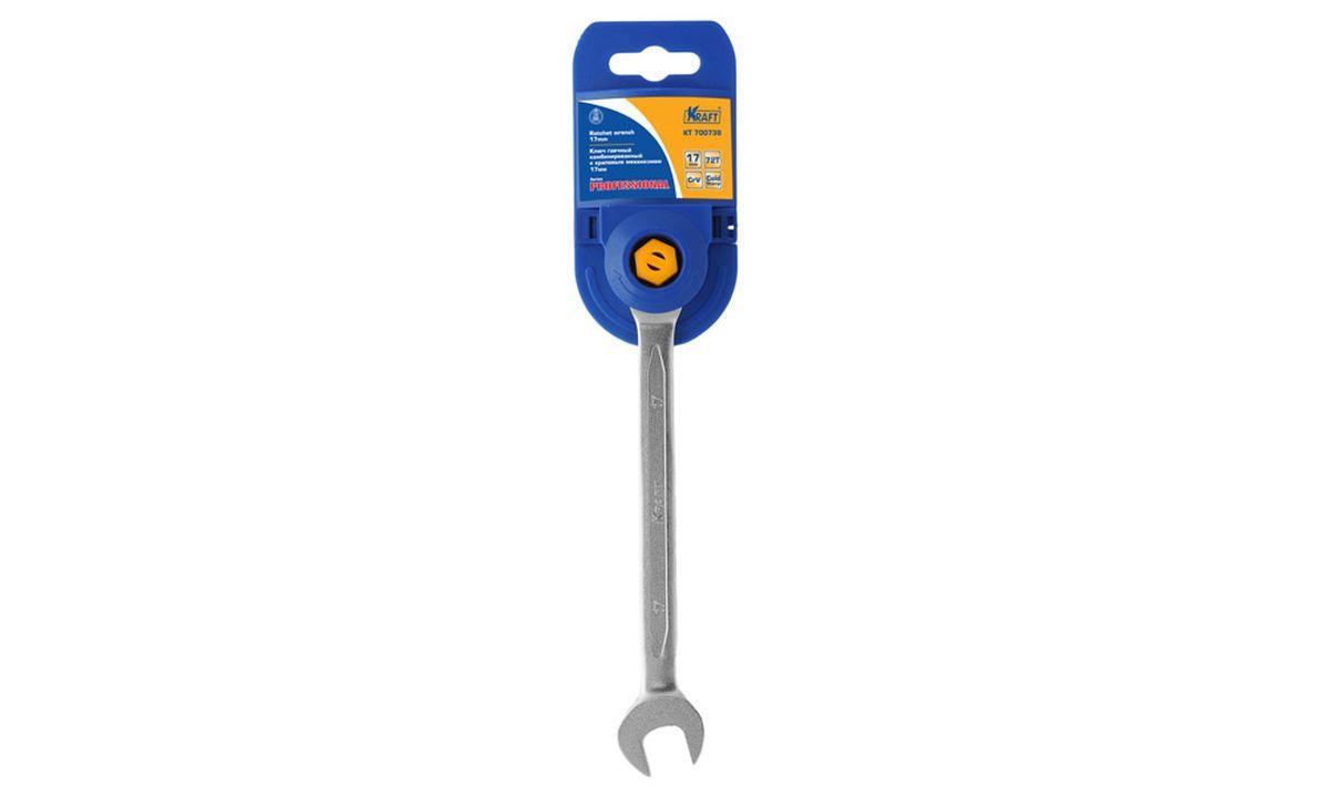 Ключ гаечный комбинированный Kraft Professional, 17 ммКТ 700738Ключ комбинированный Kraft станет отличным помощником монтажнику или владельцу авто. Этот инструмент обеспечит надежную фиксацию на гранях крепежа, а храповый механизм облегчит вам работу. Специальная хромованадиевая сталь повышает прочность и износ инструмента. Длина ключа: 22,5 см. Диаметр головки: 17 мм.
