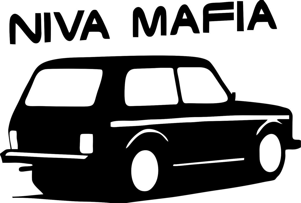 Наклейка автомобильная Оранжевый слоник Niva Mafia, виниловая, цвет: черный1504400013BОригинальная наклейка Оранжевый слоник Niva Mafia изготовлена из высококачественной виниловой пленки, которая выполняет не только декоративную функцию, но и защищает кузов автомобиля от небольших механических повреждений, либо скрывает уже существующие. Виниловые наклейки на автомобиль - это не только красиво, но еще и быстро! Всего за несколько минут вы можете полностью преобразить свой автомобиль, сделать его ярким, необычным, особенным и неповторимым!