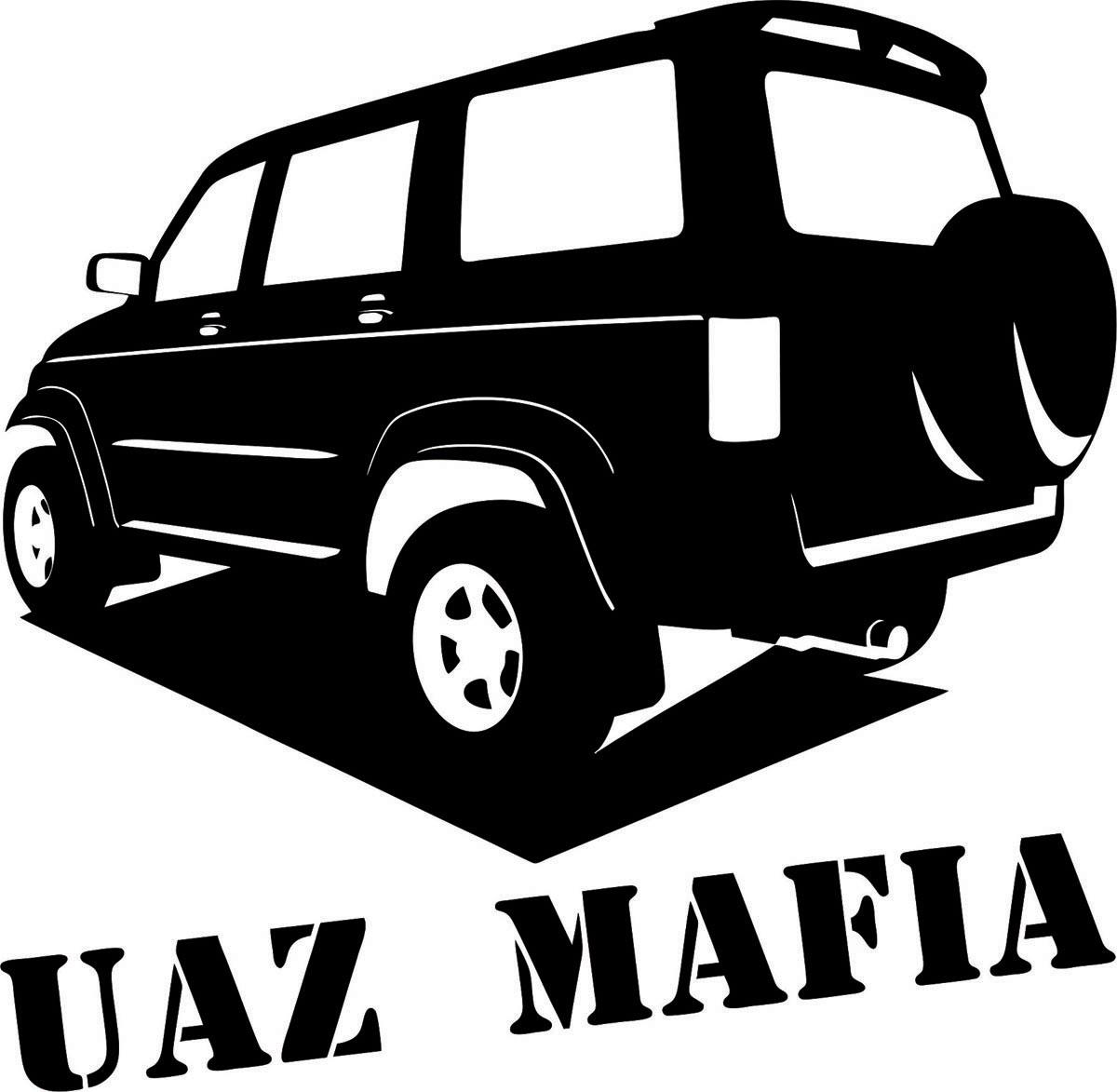 Наклейка автомобильная Оранжевый слоник UAZ Mafia, виниловая, цвет: черный1504400015BОригинальная наклейка Оранжевый слоник UAZ Mafia изготовлена из высококачественной виниловой пленки, которая выполняет не только декоративную функцию, но и защищает кузов автомобиля от небольших механических повреждений, либо скрывает уже существующие. Виниловые наклейки на автомобиль - это не только красиво, но еще и быстро! Всего за несколько минут вы можете полностью преобразить свой автомобиль, сделать его ярким, необычным, особенным и неповторимым!