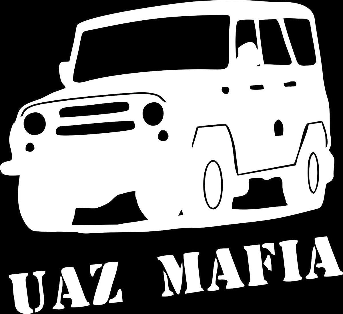 Наклейка автомобильная Оранжевый слоник UAZ Mafia 2, виниловая, цвет: белый1504400016WОригинальная наклейка Оранжевый слоник UAZ Mafia 2 изготовлена из высококачественной виниловой пленки, которая выполняет не только декоративную функцию, но и защищает кузов автомобиля от небольших механических повреждений, либо скрывает уже существующие. Виниловые наклейки на автомобиль - это не только красиво, но еще и быстро! Всего за несколько минут вы можете полностью преобразить свой автомобиль, сделать его ярким, необычным, особенным и неповторимым!