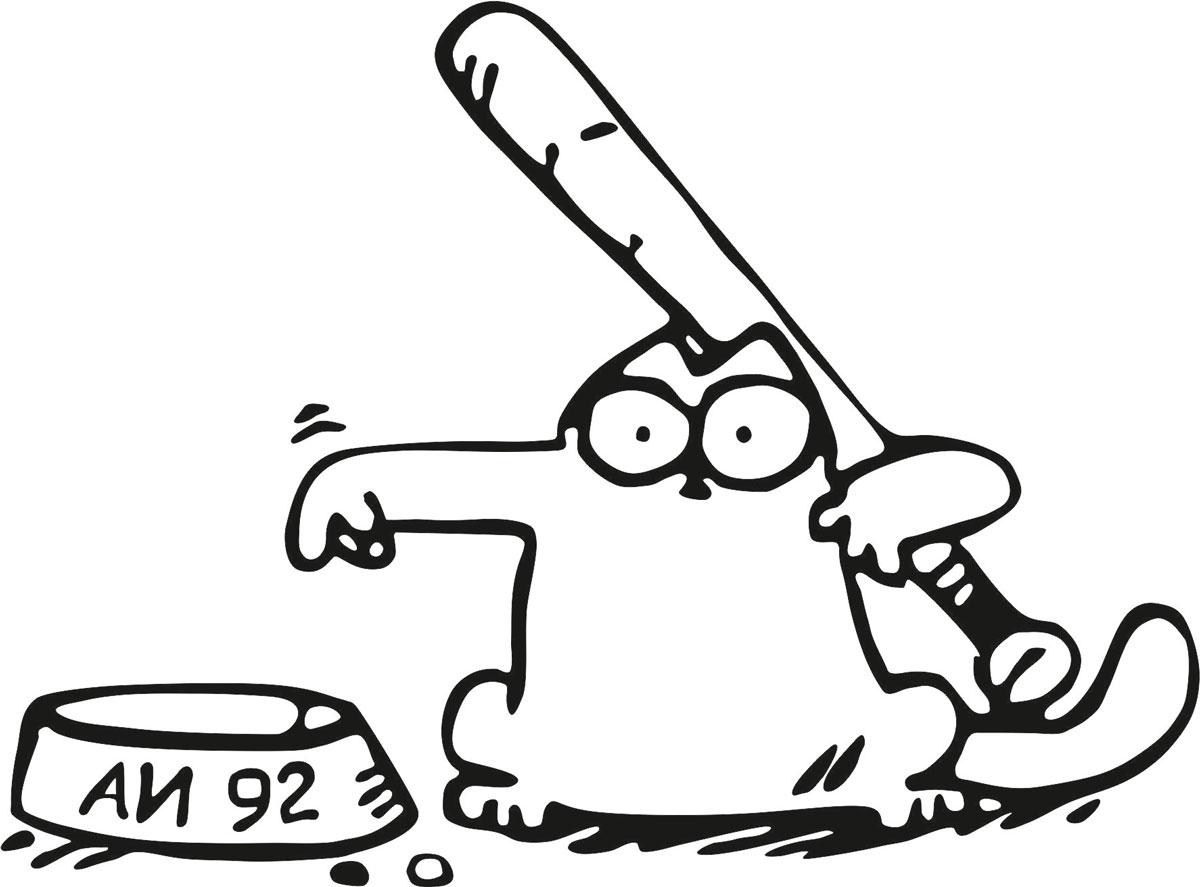 Наклейка автомобильная Оранжевый слоник Кот с дубинкой, виниловая, цвет: черный150BZ0003BОригинальная наклейка Оранжевый слоник Кот с дубинкой изготовлена из долговечного винила, который выполняет не только декоративную функцию, но и защищает кузов от небольших механических повреждений, либо скрывает уже существующие. Виниловые наклейки на авто - это не только красиво, но еще и быстро! Всего за несколько минут вы можете полностью преобразить свой автомобиль, сделать его ярким, необычным, особенным и неповторимым!