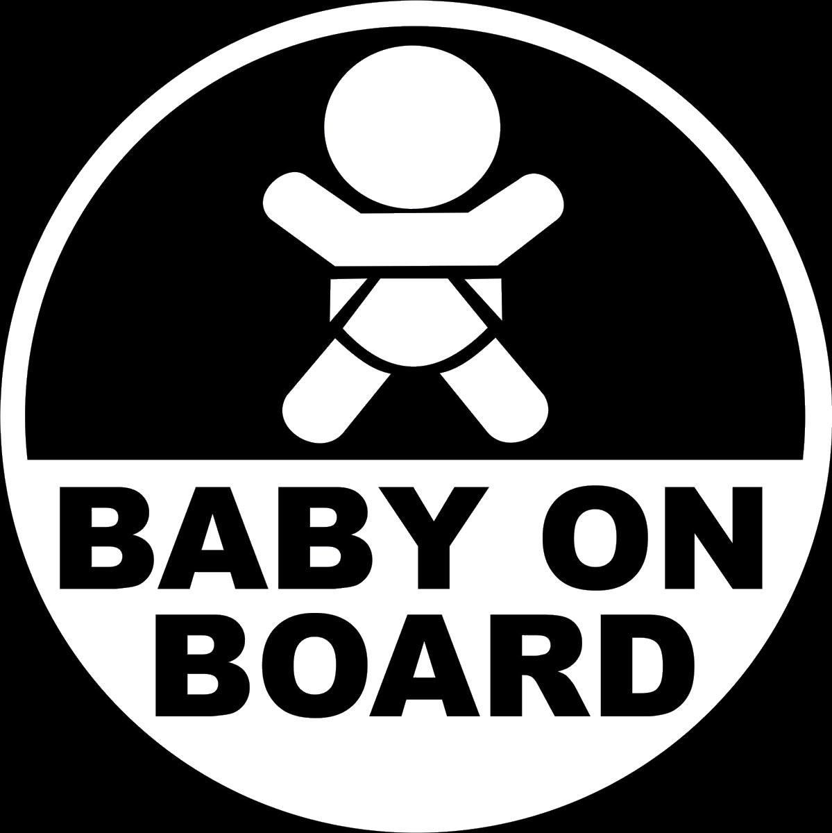 Наклейка автомобильная Оранжевый слоник Baby on Board. Круг, виниловая, цвет: белый150RM0007WОригинальная наклейка Оранжевый слоник Baby on Board. Круг изготовлена из долговечного винила, который выполняет не только декоративную функцию, но и защищает кузов от небольших механических повреждений, либо скрывает уже существующие. Виниловые наклейки на авто - это не только красиво, но еще и быстро! Всего за несколько минут вы можете полностью преобразить свой автомобиль, сделать его ярким, необычным, особенным и неповторимым!